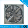 Automatic Hammer Type Exhaust Fan for Poultry