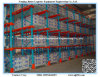Drive in Racking, Heavy Duty Pallet Racking, Warehouse Storage Racking