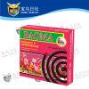 Baoma Rose Flavor Mosquito Coil