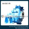 Heavy Duty Centrifugal High Head Centrifugal Pump
