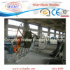 TPU Irrig Lay Flat Hose Manufacturing Machine/TPU Irrgation Pipe Hose Equipment