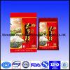Fertilizer Soil Packaging Bag