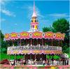 2017 Hot Sell Amusement Park Double-Decker Carousel (JS0013)