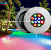 100% Resin Filled LED Swimming Pool Lamp 18W RGB LED Underwater Light 12V