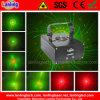 8 Gobo Christmas Party Twinkling Disco DJ Club Light Laser