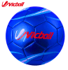 Manufacturer of Machine Sewing 32 Panels Soccer Balls Laser PVC