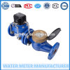 Large Diameter Prepaid Smart Water Meter (Dn50mm)