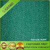 HDPE Agricultural Shade Net Green Sun Shade Net
