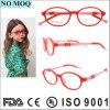 Lovely New Style Kids Optical Frame Kids Eyewear