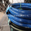High-Quality Uhmv Composite Rubber Chemical Hose