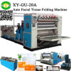 Automatic Facial Tissue Machine Type Tissue Paper Production Line
