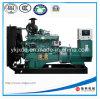Wudong12 Cylinders 650kw/812.5kVA Diesel Generator