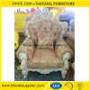 Factory Wholesale Single Wedding Seat Sell