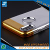 Transparent Metal Button Plating Mobile Phone Case for Samsung S8/S8 Plus