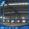 Light Prefabricated Design Steel Structural Steel Frame Workshop