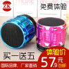 Waterproof Bluetooth Speaker Mini Wireless Speaker Bluetooth for iPhone 6