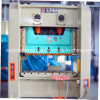 160ton H Frame Sheet Metal Press Machine
