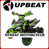 Upbeat 2016 Hot Selling Cheap Quad ATV 110cc