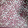 2016 So Fashionable Hot Design Swiss Voile Lace Fabric (1651)