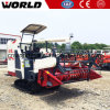 Paddy Type Harvester for Rice