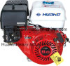 HUAHE HH177 Portable Powerful Gasoline Engine