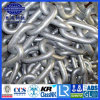 CCS Cert. Galvanized High Strength Hatch Cover Chain