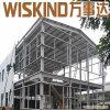 Wiskind Customized Prefabricated Steel Building