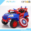 Captain Cross Country 4wheel Driver Suspension Electric Ride-on Toy Car