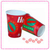 Custom Printed Paper Cup for Party CC-1