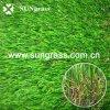 40mm High Quality Artificial Grass for Landscape/Garden (SUNQ-HY00102)