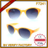 F7241 New Released Innovation Designed Round Frames