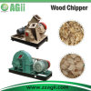 Industrial Used Electric Bx 600 Small Wood Chipper Machine for Sale