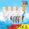 Compatible Ink Cartridge for Brother LC127bk/125c/M/Y