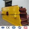 Effective Mineral Circular Vibrating Screen Mining/Gold Mining Equipment