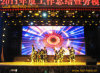 Outdoor Full Color LED Wall Video for Advertising