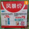 High Quality PVC Foam Board Printing