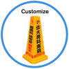 2017 Parking Barriers 18′′ Plastic Road Traffic Safety Cones