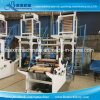 PE Plastic Film Bag Making Machine
