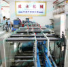 Automatic High Speed PVC PET PP Box Folding Gluing Machine 25mm to 800mm customized