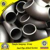 ERW Steel Elbow Pipe Fittings