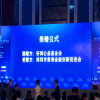 High Definition Full Color Indoor LED Display
