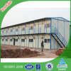 EPS Sandwich Panel Ready Made Prefab House (KHK2-006)