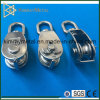 Stainless Steel Single Wheel Pulley Block with Eye Swivel