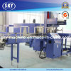 Full Automatic Film Shrink Wrapping Packing Machine