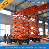 300-500kg 10m-15m Hydraulic Platform Mobile Scissor Lift