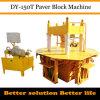 Paver Stone Machine|Pavering Machine|Pavers & Brick Stone Dy150t Dongyue