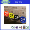 Professional Nfc Tag with Glossy Finish