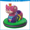 Kids Electric Power Rides on Animal-Cock, Monkey, Tiger, Plane, Train, Car, Fox, Motorcycle)