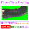 15mm Commercial Gym Rubber Tiles