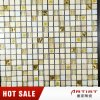 Ivory White Small Chip Marble Mosaic, Glass Mix Marble Mosaic